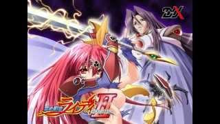 Lightning Warrior Raidy II - Temple Of Desire [OP]