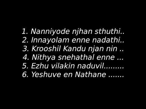 Malayalam Christian Worship songs with lyrics