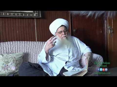 Naqshbandi 101 - Lesson 2