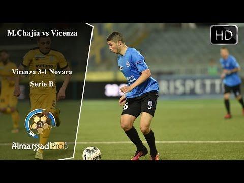 Moutir Chajia vs Vicenza 24.04.2017 / Serie B تحركات موتير شجيع أمام فيشينزا
