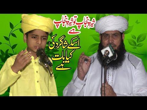 Abdullah Mehmood Sb New Hamd O Natt-Albadar