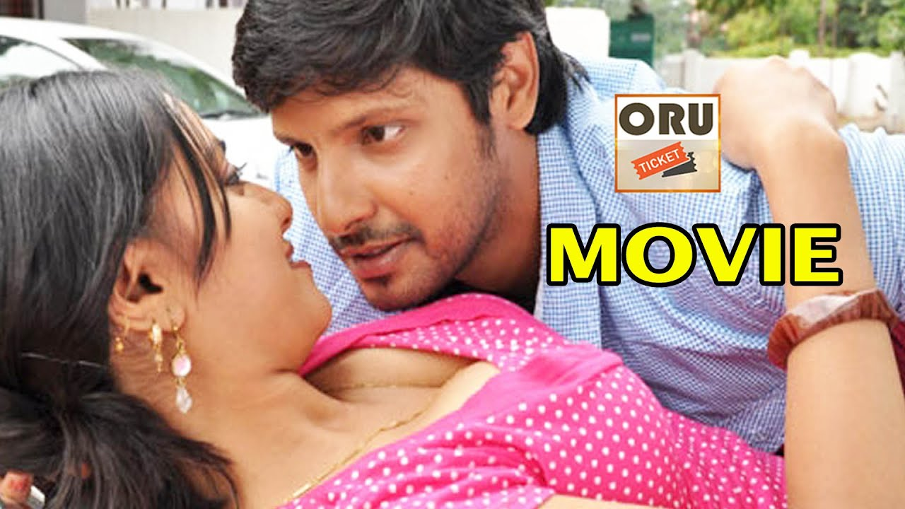 Romantic Tamil Film Siruvani Full Length Movie HD