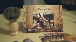 видео Салоны красоты в Анапе