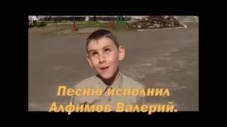 Алфимов Валерий   Приключение Электроника