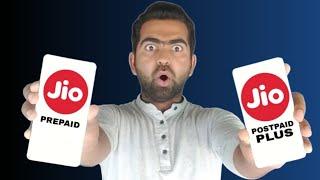 Jio Prepaid Vs Jio Postpaid Plus कौन अच्छा है? | Jio Postpaid Plus Services and Plans