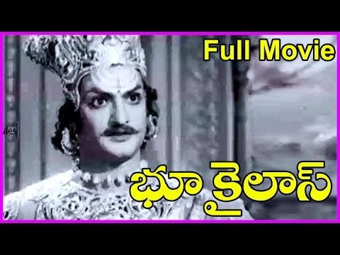 Bhookailas Telugu Full Length Movie - Maha Shivaratri Special Movie - NTR,ANR