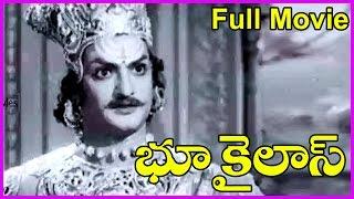 Bhookailas Telugu Full Length Movie - Maha Shivaratri Special Movie - NTR,ANR