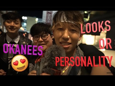 LOOKS OR PERSONALITY WITH OKANEES (VALENTINE EDITION)