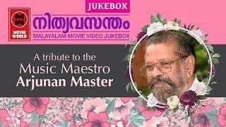 Hits Of M.K.Arjunan Vol - 2 # Old Malayalam Film Songs # Non Stop Malayalam Melody Songs