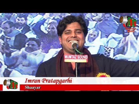 Imran Pratapgarhi, Bara Ghazipur Mushaira, 21/12/2016, JEEVAN SAAHAS TRUST, Mushaira Media