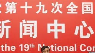 """【纪硕鸣:党的绝对领导仍是主要精神,""""为人民服务""""""""人民当家作主""""不见影】11/6 #时事大家谈 #精彩点评"""