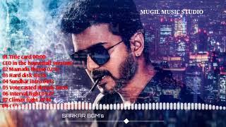 Sarkar BGM's -CEO in the house full versions | Music by A.R.Rahman