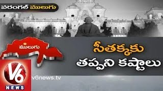 Repeat youtube video Mulugu Assembly Segment History : Seethakka to Face Congress and TRS
