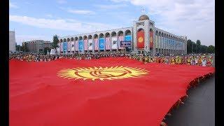 видео Киргизия. Карта со спутника