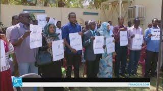 السودان: احتجاجات على وقف صحيفة التيار