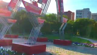 парки скверы осень Тюмень