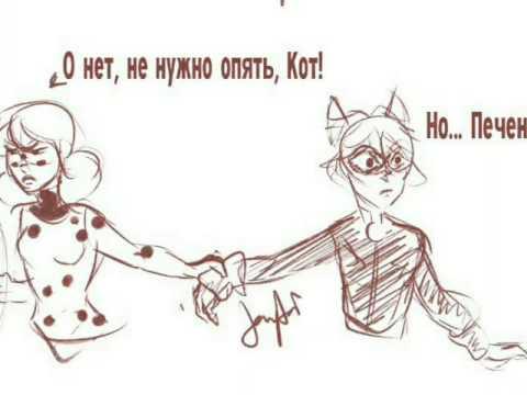 игра доктор плюшева на русском языке торрент