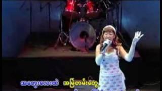 Yay See Kyaung Than Yaw Sin - L Sai Zee