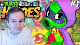 РАСТЕНИЯ ПРОТИВ ЗОМБИ ГЕРОИ(МОЙ ПЕРВЫЙ ОПЫТ) - Plants vs  Zombies Heroes