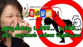 அட க கட டர ர ர ப ர ர ர வ ட க ரணம என ன த ர ய ம   30 11 2016   www tamilan24 com
