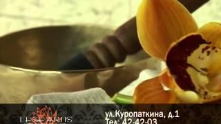 видео Массаж нижневартовск обучение