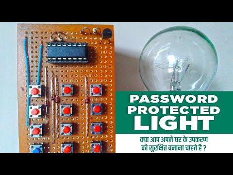 How to make password protected Light | अब लाइट भी आपकी उंगलियों के इशारे पर जलेगी