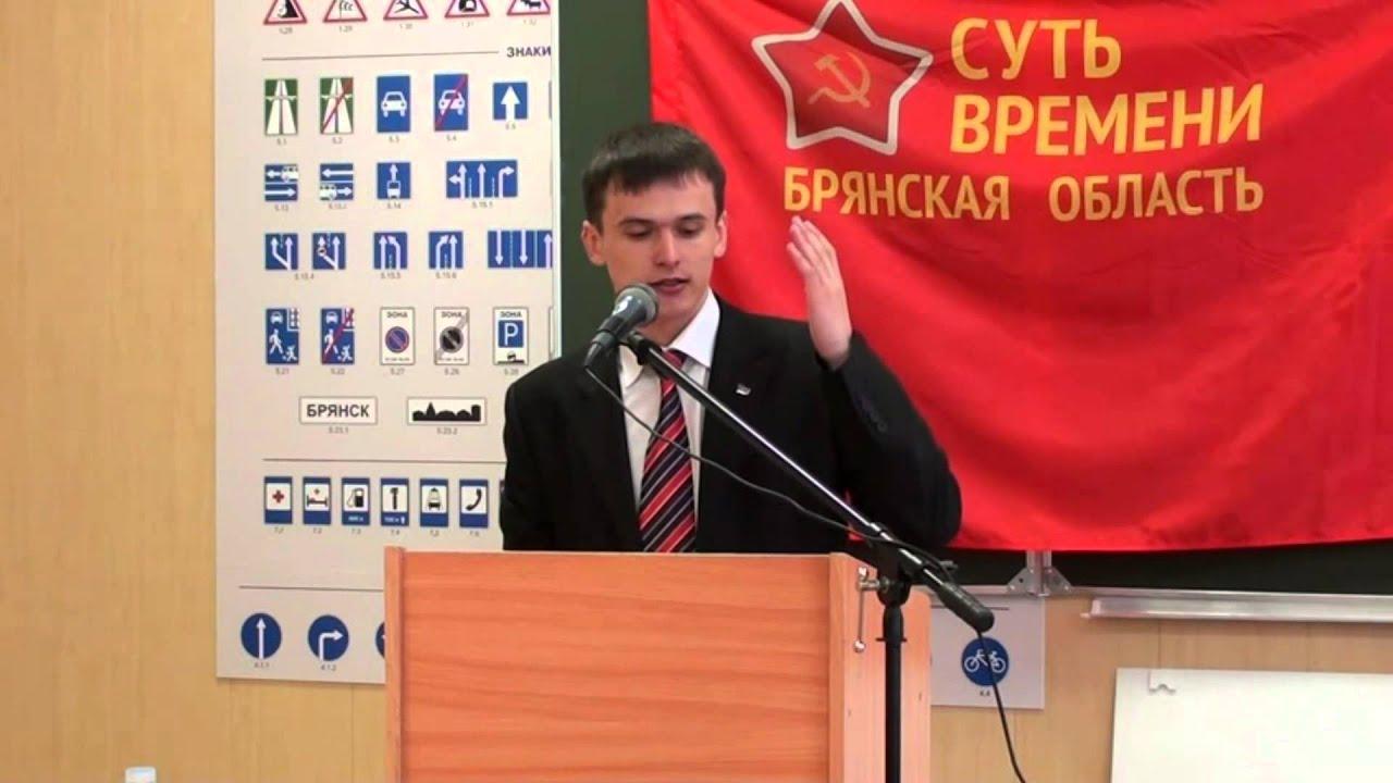 Д.Семёнов (ЛДПР) на дискуссионном клубе в апреле 2012 г.