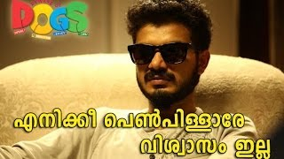 beware of dogs malayalam movie actress name