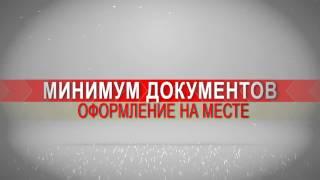 Аренда автомобилей без водителя в Ульяновске(, 2013-04-17T19:28:18.000Z)