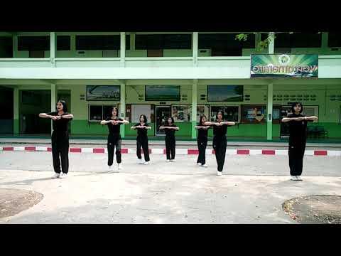 วันนาวัน เต้นประกอบจังหวะ By.โรงเรียนบ้านกลางพิทยาคม