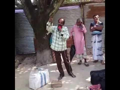 Dr. Tenu Hawker captured by (তেনু হকার)MIJANCHP