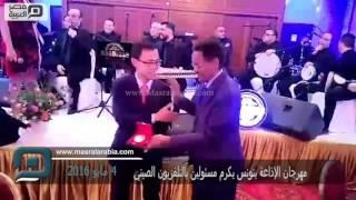 بالفيديو| مهرجان الإذاعة بتونس يكرم مسئولين بالتلفزيون الصيني