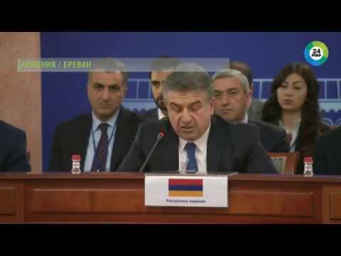 Новые возможности бизнеса в Армении