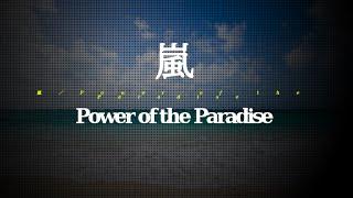 PV・MVはコチラから↓ ◇pr 紹介の連鎖が永遠に続く ㊙人脈活用術 http://...