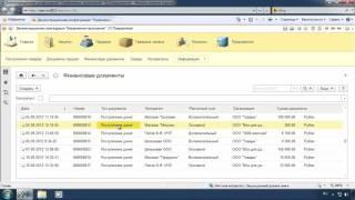 10. Публікація інформаційної бази на веб-сервері Windows Server 2012 R2