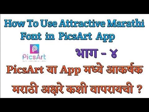 PicsArt App Android PART 4