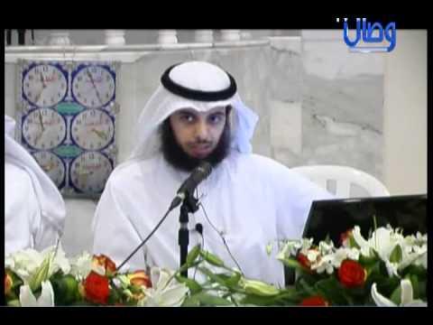 كيف تتلذذ برمضان الشيخ مشاري الخراز