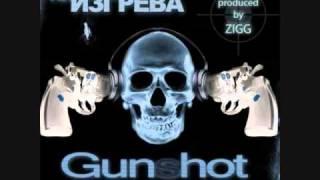 Horata na izgreva  Gunshot(minko ,chetkata, sp., 2010-10-10T19:28:36.000Z)