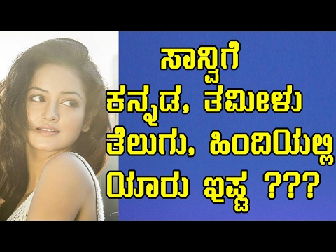 Shanvi Srivastava Favourite Actors In Tamil, Telugu & Hindi