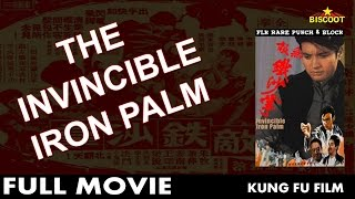 Invincible Iron Palm 1971 | Full Kung Fu Movie | Martial Arts Full English Film