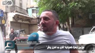 مصر العربية | موزعين أجهزة كهربائية: