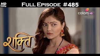 Shakti - 12th April 2018 - शक्ति - Full Episode