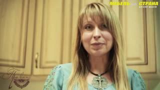 видео скатерть купить интернет магазин