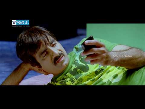Ravi Teja Tries to Grope Ileana | Devudu Chesina Manushulu Telugu Movie Scenes | Puri Jagannadh thumbnail