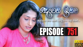 Deweni Inima | Episode 751 24th December 2019 Thumbnail