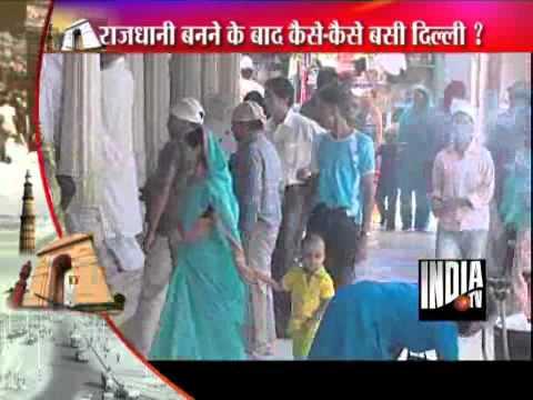 Delhi Celebrates 100 Years As India's Capital