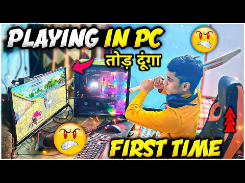 First Time Playing in My New Gaming PC😠😠Try Not To Laugh🤣I became Hacker !! thumbnail