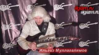 Guitar Cover. Mozart