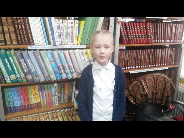 Изображение предпросмотра прочтения – ВладаЗахарова читает произведение «Скучные игры» М.И.Цветаевой
