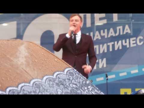 Алексей Гоман в Невинномысске 23.05.2017 (ч.2)